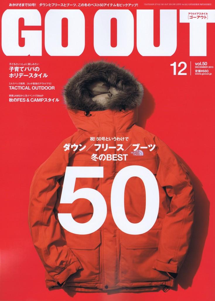 GOOUT_50-01