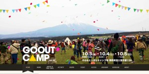 GO OUT CAMP